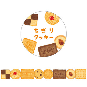 Mind Wave Chigi roll washi sticker - Cookies 94860