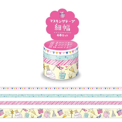 Mind Wave - Party washi tape set 94913