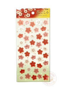 Mind Wave hana series - Plum blossom gold foil sticker 80517
