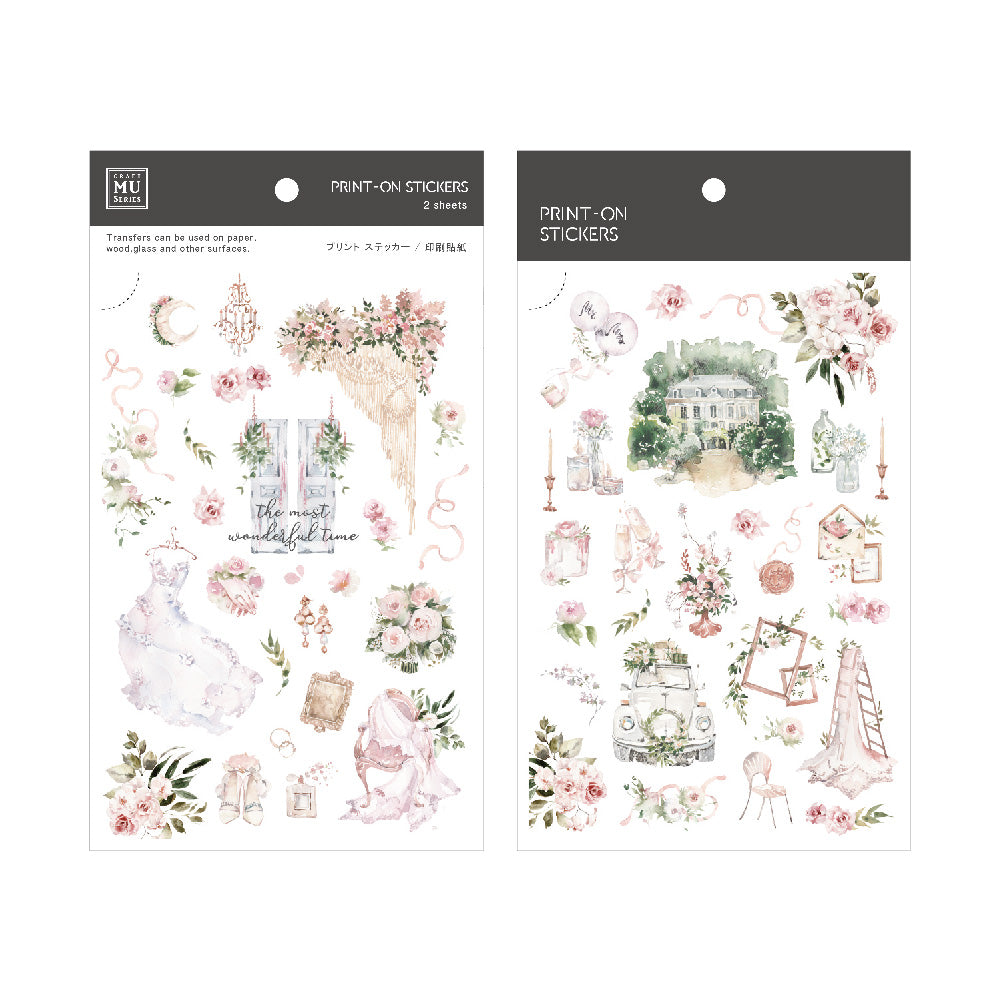 MU print-on sticker #116 BPOP-001116
