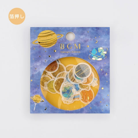 BGM gold foil washi sticker flakes - Planets BS-FG047
