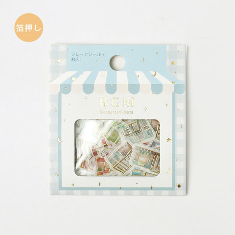 BGM gold foil washi sticker flakes - Japanese storefront BS-FG052