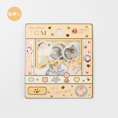 BGM gold foil washi sticker flakes - Sleeping cat BS-FG084