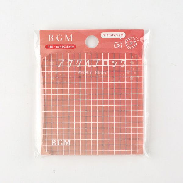 BGM grid acrylic block for clear stamps