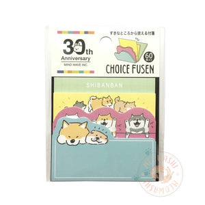 Mind Wave 30th anniversary collection - Shibanban sticky notes 57064