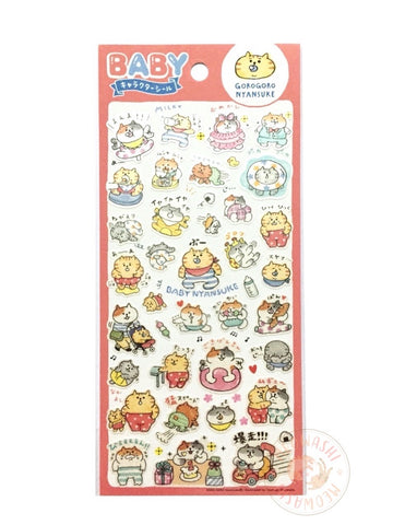 Mind Wave - Baby GOROGORO NYANSUKE sticker 80551
