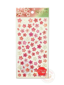 Mind Wave sakura series - Sakura blossom gold foil sticker 80515