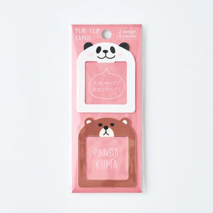 Pine Book large flat index clip - Panda and bear FC00047