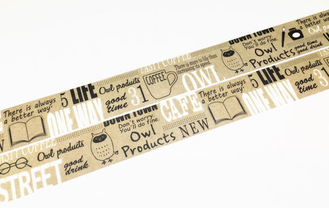 Green Flash Owl Products - Brown typography washi tape OW-055