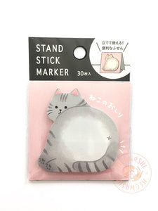 Mind Wave stand stick marker - Cat butt sticky notes 55539