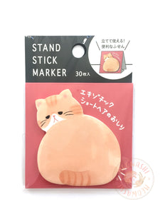 Mind Wave stand stick marker - Exotic shorthair cat butt sticky notes 56164