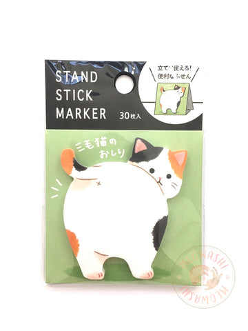 Mind Wave stand stick marker - Calico cat butt sticky notes 56163