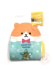 Mind Wave pieceful seal - Mochitto hamster sticker flakes 79388