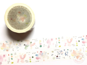 Liang Feng Watercolor Guide Vol.2 washi tape - Pink clouds MTW-LF067
