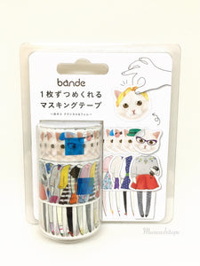 Bande - White cats washi stickers roll BDA210