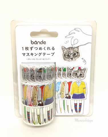 Bande - Grey cats washi stickers roll BDA211