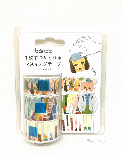 Bande - Dog party washi stickers roll BDA213