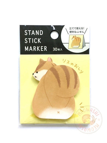 Mind Wave stand stick marker - Squirrel butt sticky notes 55540