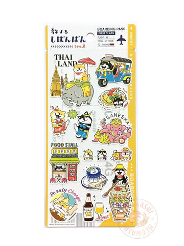 Mind Wave Shibanban travels around the world sticker - Thailand 79430