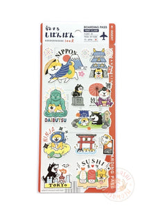 Mind Wave Shibanban travels around the world sticker - Japan 79428