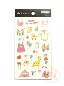 Pine Book my journal sticker - Baby girl MJ00139