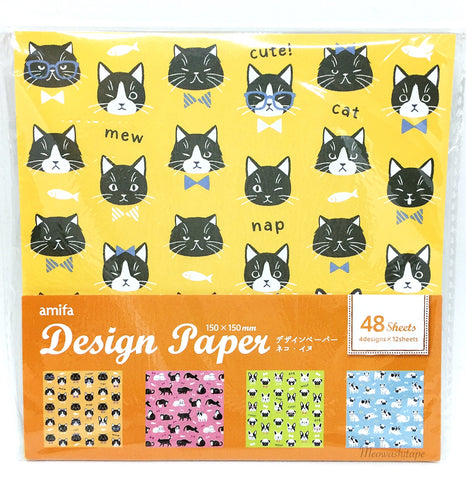 Amifa - Cats and Dogs Design Paper A37876