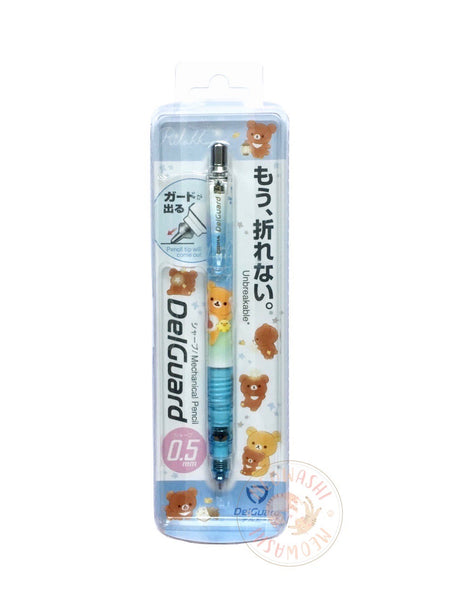 San-X Rilakkuma DelGuard mechanical pencil (PN29001)