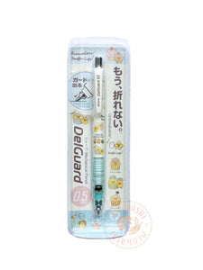 San-X Kiiroitori muffin cafe DelGuard mechanical pencil (PN29101)