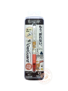 San-X Rilakkuma DelGuard mechanical pencil (PN29201)