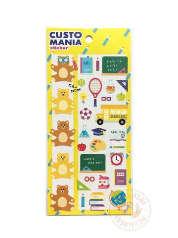 Mind Wave custo mania sticker - School 79741