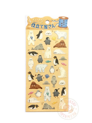 Mind Wave embroidery sticker - Polar animals 79759