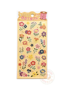 Mind Wave embroidery sticker - Flowers 79758
