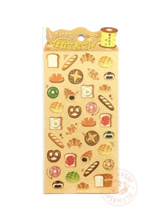 Mind Wave embroidery sticker - Bakery 79755