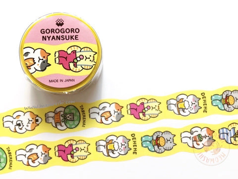 Mind Wave GOROGORO NYANSUKE die cut washi tape - Foodie 94503