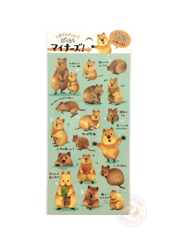 Mind Wave animal seal - Quokka clear sticker 79801