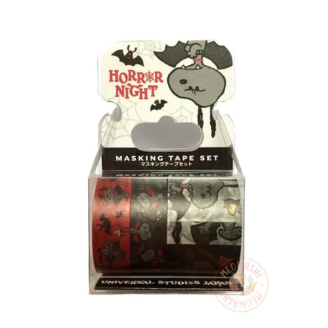 Horror night Snoopy washi tape set