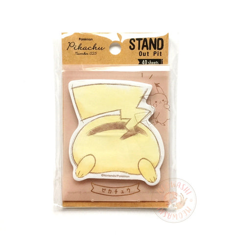 Kamio Pikachu sticky notes (06712)