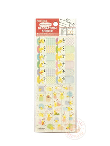 Sun-star pokemon schedule seal - Pikachu clear sticker