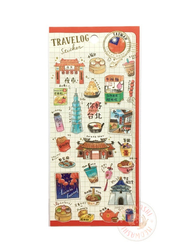 Mind Wave travelog gold foil sticker - Taiwan 79879