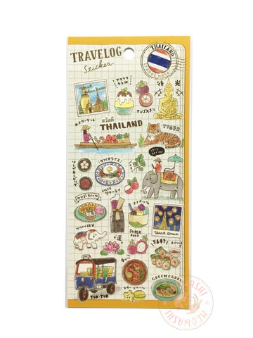 Mind Wave travelog gold foil sticker - Thailand 79883