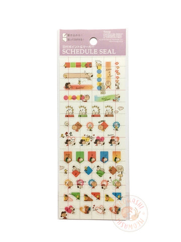 DELFiNO schedule seal - Peanuts clear sticker (P-13706)