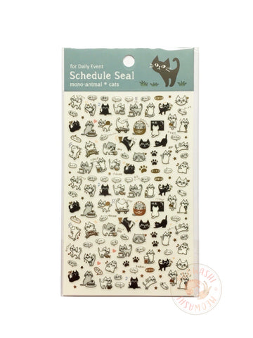 Pine Book schedule seal - Monochrome cat gold foil clear sticker TM00739