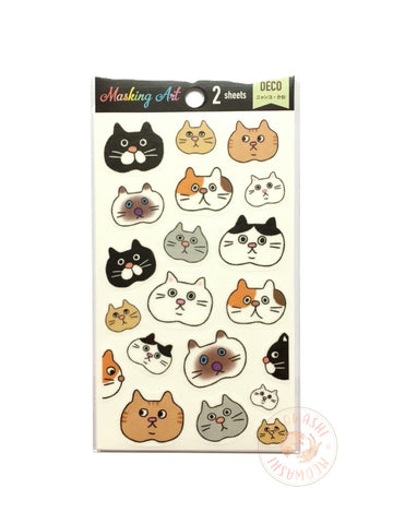 Pine Book masking art sticker - Cats MA00048