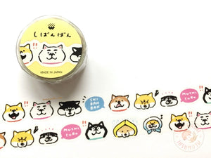 Mind Wave - Shibanban die cut washi tape 94495