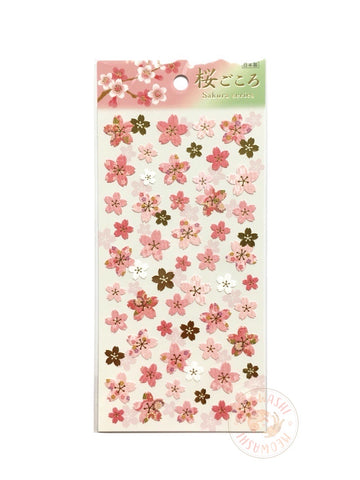 Mind Wave sakura series - Sakura blossom gold foil sticker 79721