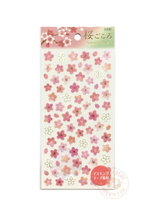 Mind Wave sakura series - Sakura blossom gold foil washi sticker 79722