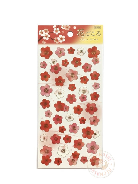 Mind Wave hana series - Plum blossom gold foil sticker 79724