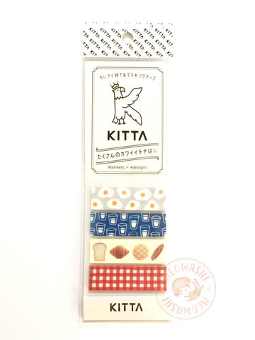 KITTA Basic portable washi tape - Breakfast