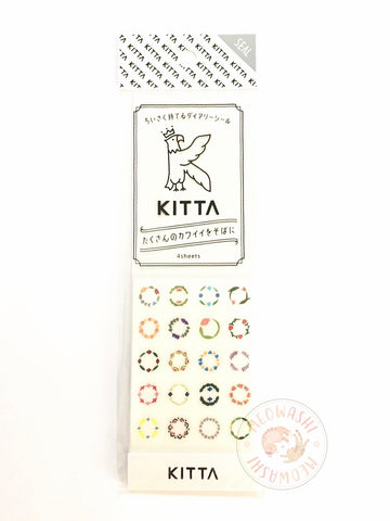 KITTA Seal portable sticker - Circle (Flower)