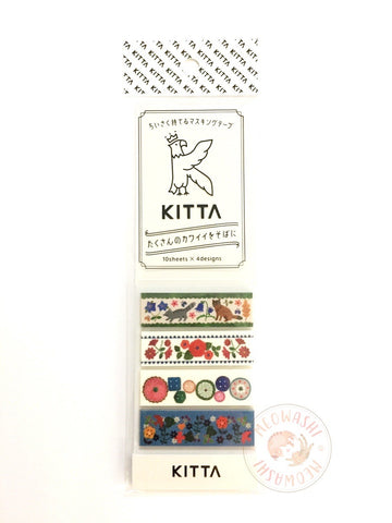 KITTA Basic portable washi tape - Hobby